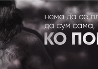 (ВИДЕО) Одговор, прва авторска песна на Александра Јанева
