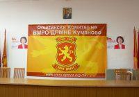 Петрушевски: Легитиметот на власта е изгубен