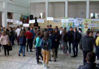 Државен натпревар на млади истражувачи