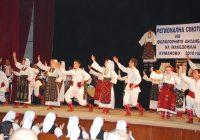 """КУД """"Панче Пешев"""" отворено за младите кои го сакаат фолклорот"""