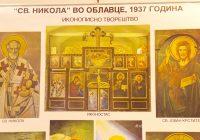 100 години од творештвото на Муфтински