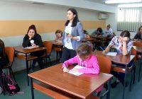 Библиотеката со литературен и ликовен конкурс
