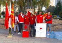 Хуманитарна акција за помош на настраданите во земјотресот во Албанија