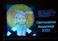 Србите го одбележаа празникот Свети Сава