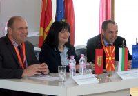 Педесетина стопанственици на Бугарско- македонскиот бизнис форум