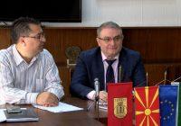 Македонски и бугарски компании на бизнис форум