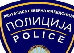 12 лица приведени поради непочитување на полицискиот час