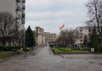 Известување за дежурни маркети, кои работат за време на полицискиот час во Кумановo