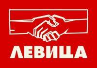 Основачи на Левица во Куманово: Партијата е инструмент на Апасиев, не излегувајте на гласање
