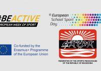 Европски ден на спортот во училиштата
