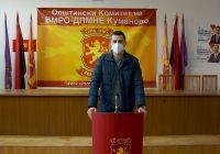 ВМРО ДПМНЕ: Локалните власти ги осиромашуваат граѓаните