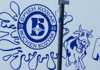Бучен Козјак инвестира во мерни станици
