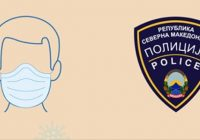 46 кумановци вчера казнети за неносење маска
