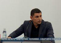 Oлигарси и политичари воопшто не плаќале даноци во Куманово (ВИДЕО)