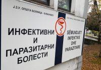 Благ пораст на заболени и хоспитализирани во Куманово