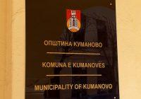 Доделени локациите за поставување рекламни паноа од општината