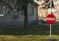 Моментално во Куманово се лекуваат 77 пациенти