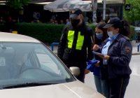 ВИДЕО: Со едукативна акција се одбележува Денот на полицијата
