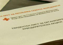 (ВИДЕО) Вработените во СВР Куманово даруваа крв