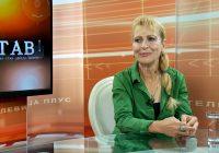 Вечерва во СТАВ – Елена Мишиќ и Благица Димитровска