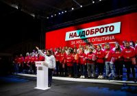 ДИК: Советничката листа на СДСМ со најголем број на гласови