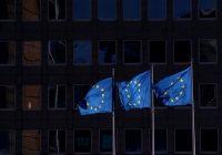 Дали во моментов постои доверба во политиката на проширување на ЕУ?