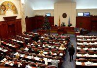 Собраниски реформи за реформирана демократија