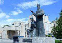 Универзитетите во Македонија можат да создадат одржливо граѓанско општество