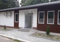 Проработа Управата за водење на матични книги во Куманово
