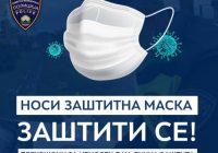 Санкционирани 205 граѓани за маски на ниво на СВР Куманово
