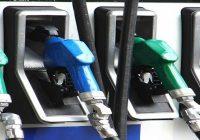 Поскапеа бензините и горивата