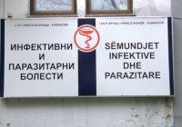 МЗ: За една седмица нови 273 случаи позитивни на коронавирус се регистрирани во Куманово