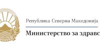 Во Куманово нема новозаболен од ковид-19