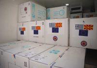 """Пристигна донација од 100.000 вакцини на """"Астра Зенека"""" од Грција"""