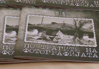 """ВИДЕО: Отворена изложбата """"По трагите на фотографијата"""" на авторот Валентина Илиевска"""