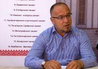 ВИДЕО: Занаетчиите со неколку барања до локалните власти