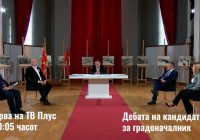 Вечерва дебата со кандидатите за градоначалници