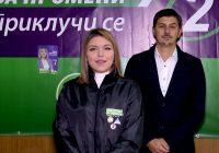 """(ВИДЕО) Димитровска: Излезете и да бидете """"Одлучни за промени"""""""