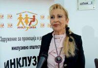 """(ВИДЕО) """"Инклузива""""  достави сликовити прикази за процесот на гласање во ДИК"""